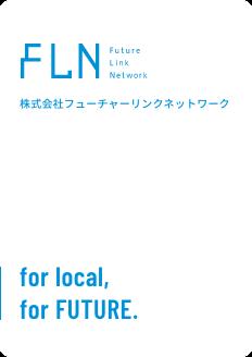 株式会社フューチャーリンクネットワーク